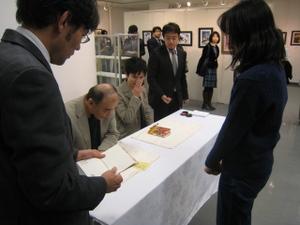 20081030_002