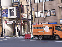 R0017277