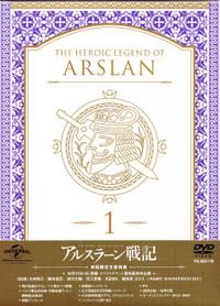 Arslan01