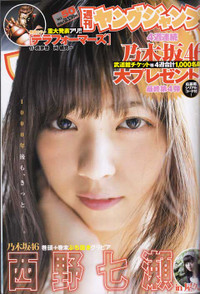 Youngjump50