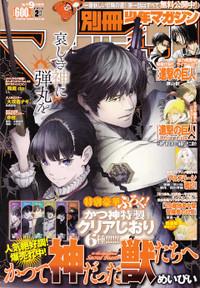 Magazine201602