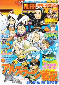 Mon_magazine03