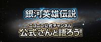 Koushikisan03_r