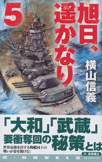 Kyokujitsu5