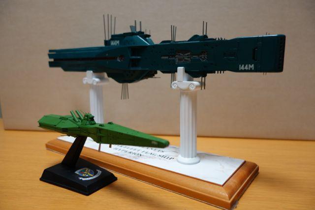 自由惑星同盟軍、新鋭巡航艦です。: とある作家秘書の日常